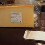 お買い得で美味しいパルミジャーノチーズ買った